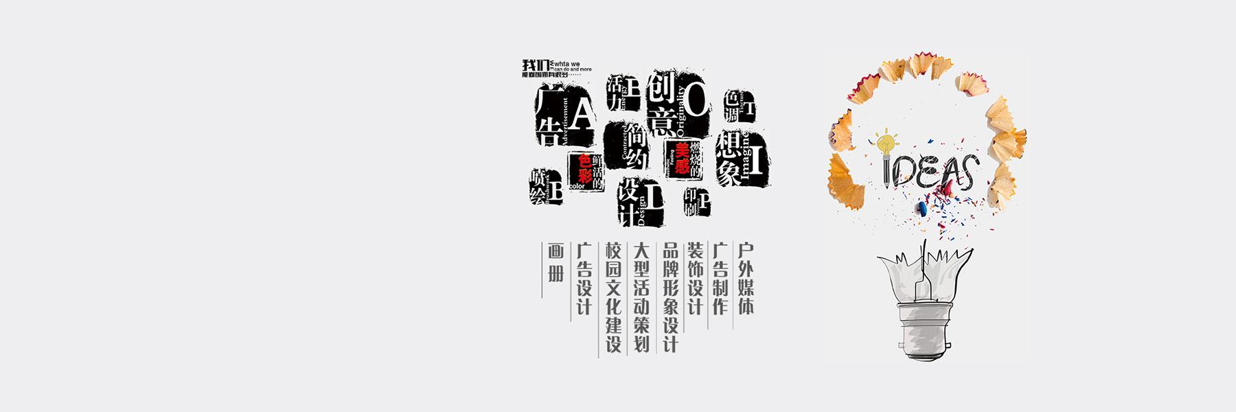 广州花都画册设计